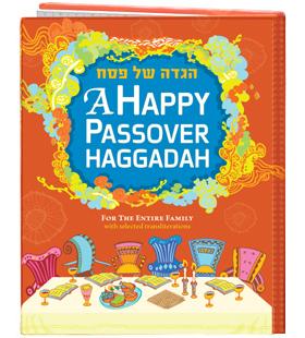 A Happy Passover Haggadah - cover